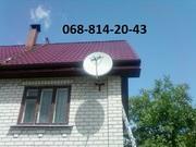 Установка супутникових антен у Тернополі