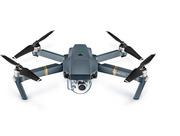 Квадрокоптер DJI Mavic Pro китайская версия